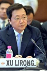 Capt. XU Lirong (Chairman)