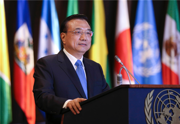Chinese Premier Li Keqiang addresses the Santiago-based Economic Commission for Latin America and the Caribbean (ECLAC) in Santiago, Chile, May 25, 2015. [Photo provided to chinadaily.com.cn.]