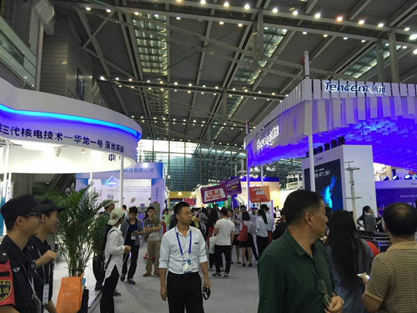 The 17th China Hi-Tech Fair opens in Shenzhen, Guangdong province,on November 16, 2015.[Photo provided to chinadaily.com.cn]