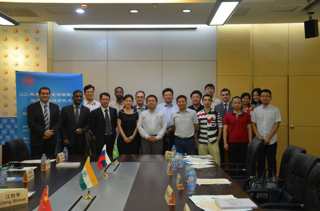 G20 seminar 2