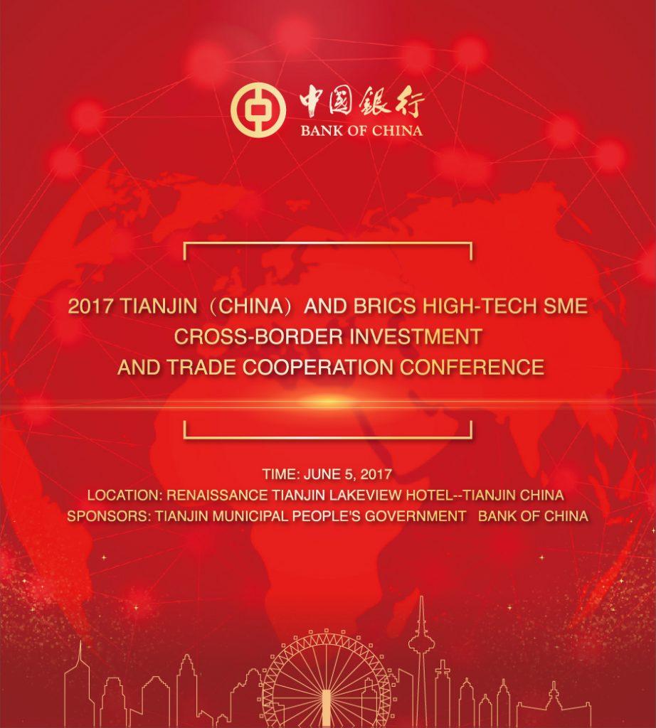 中国银行网络用图-英文版本